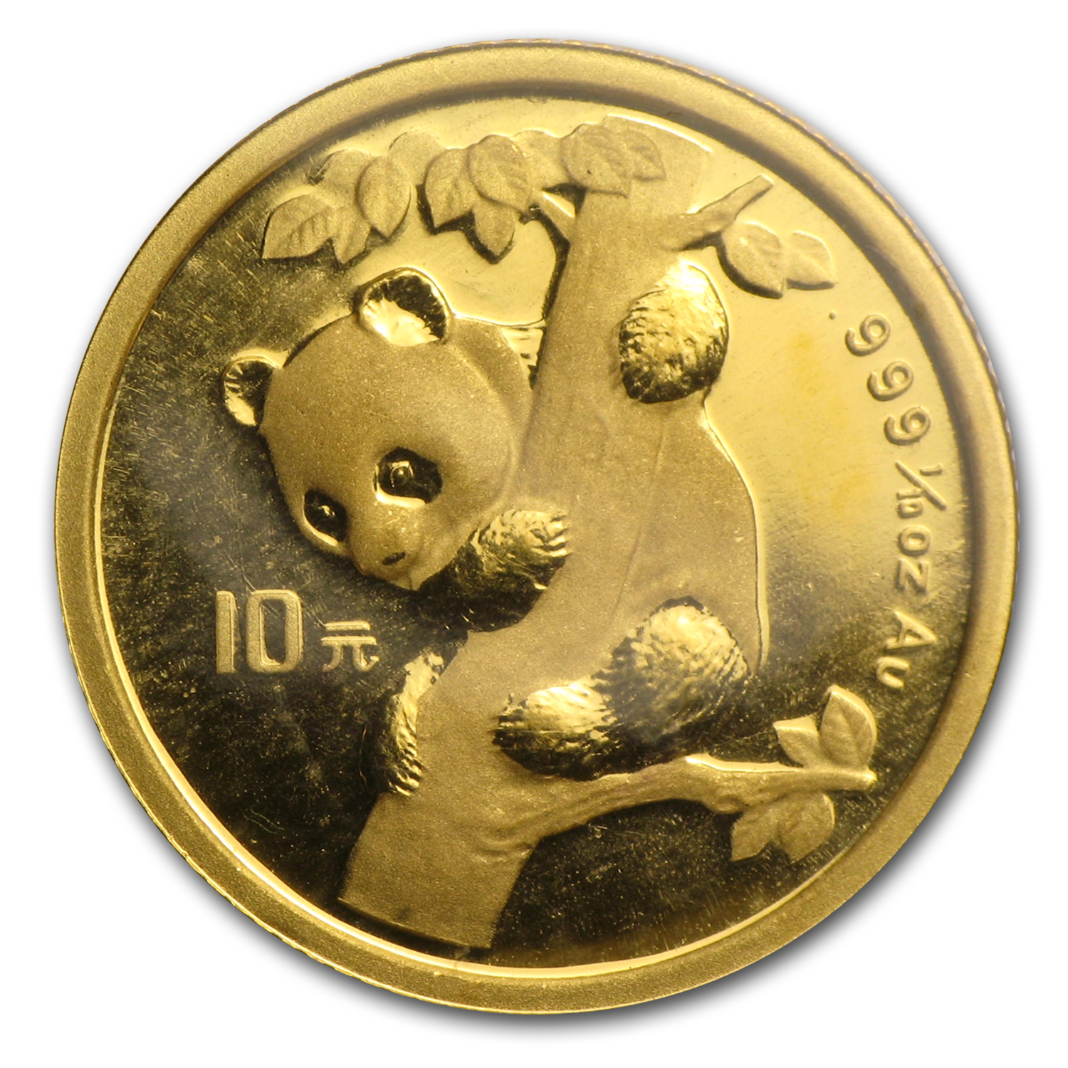 1996 1/10 oz Gold Chinese Panda Large Date BU (Sealed)